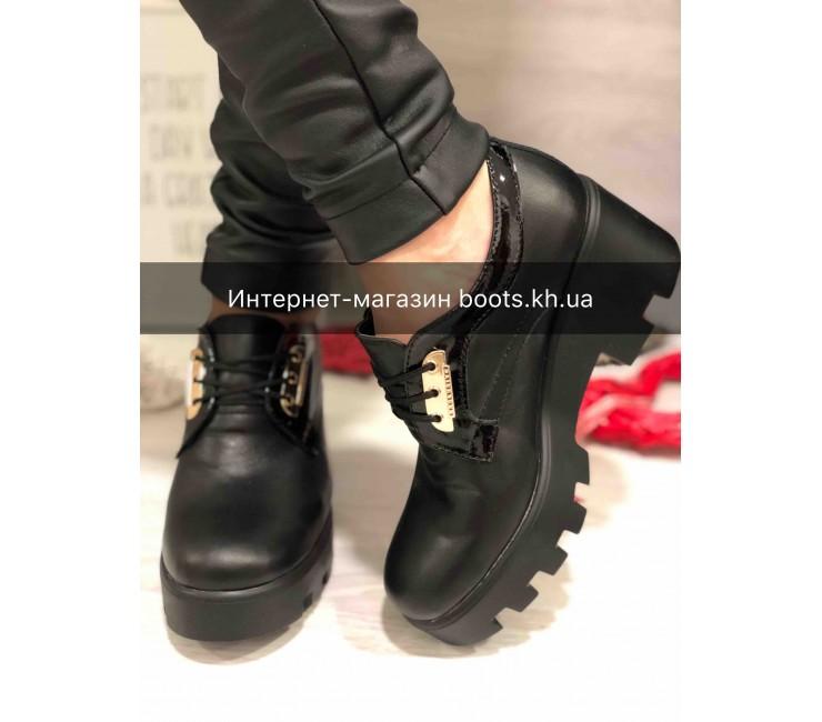 Женские Кожаные Туфли На Тракторной Подошве В Стиле Гранж AURIS