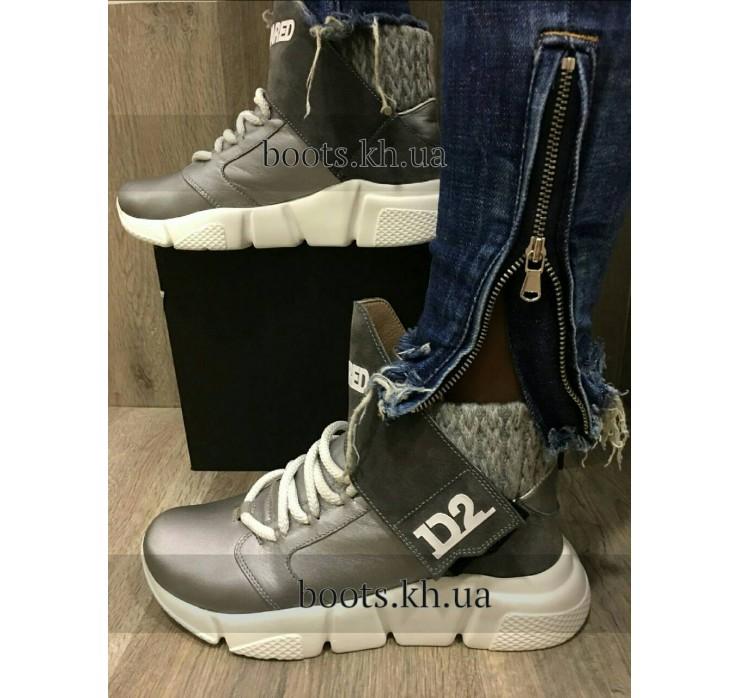 Женские кожаные кроссовки в стиле Dsquared2 стального цвета